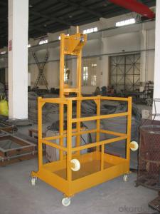 YHX Single Layer Suspended platform