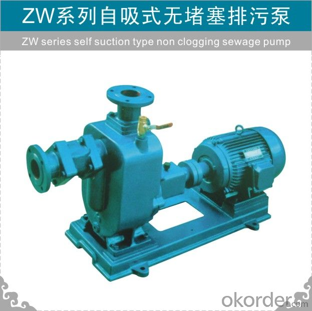 Self-suction Non-clog Sewage Pump