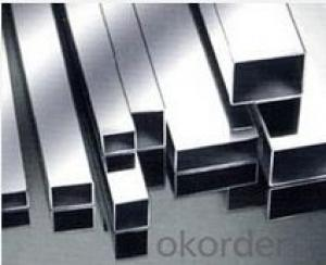 Stainless seamless square steel pipe