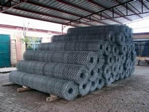Gi Wire Mesh 0.80 mm Gauge