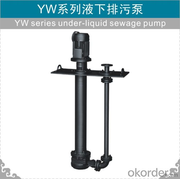 Under Liquid Sewage Pump