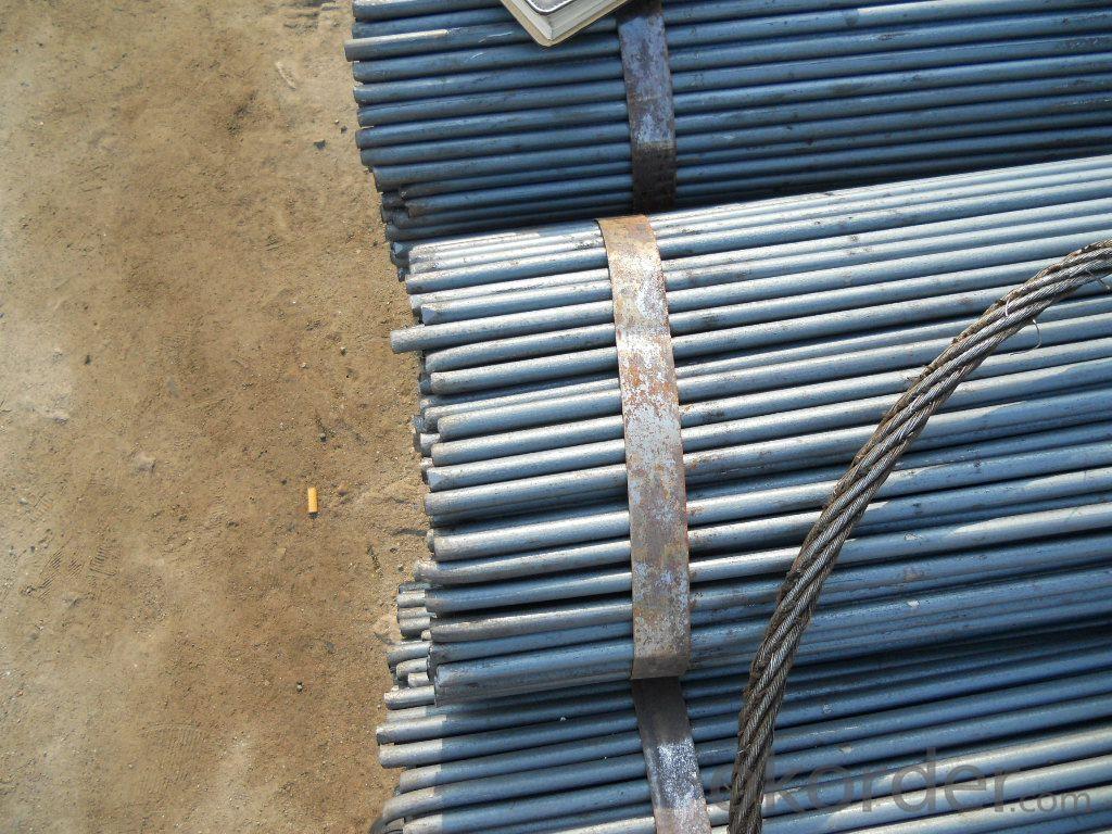 hot rolled round bar steel