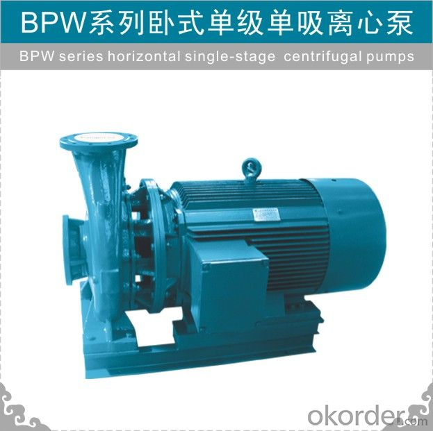 BPW Horizontal Centrifugal Pump