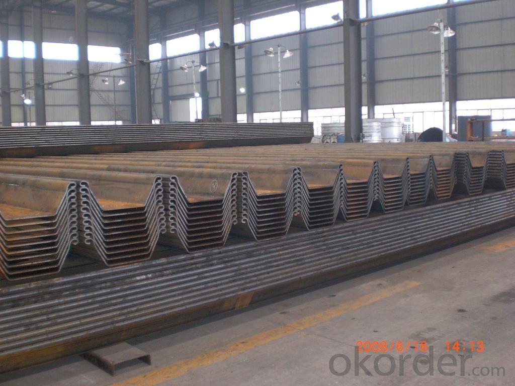 L/S profile Steel Sheet Pile WRL WRS