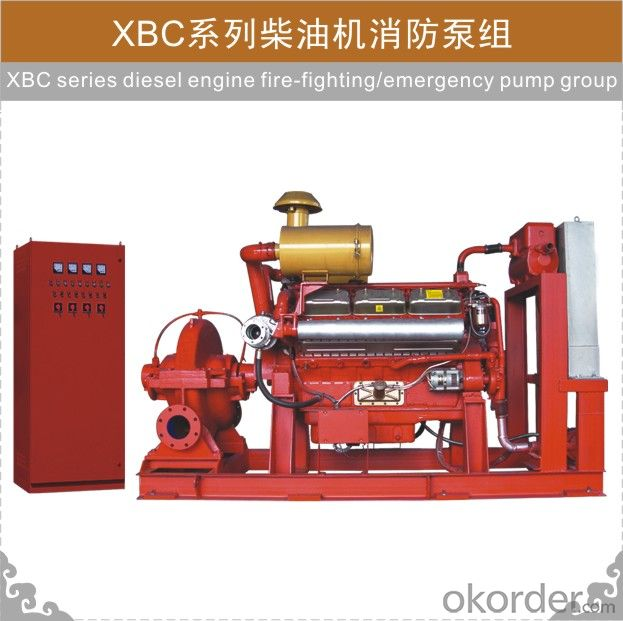 XBC Diesel Engine Fire-fighting Pump