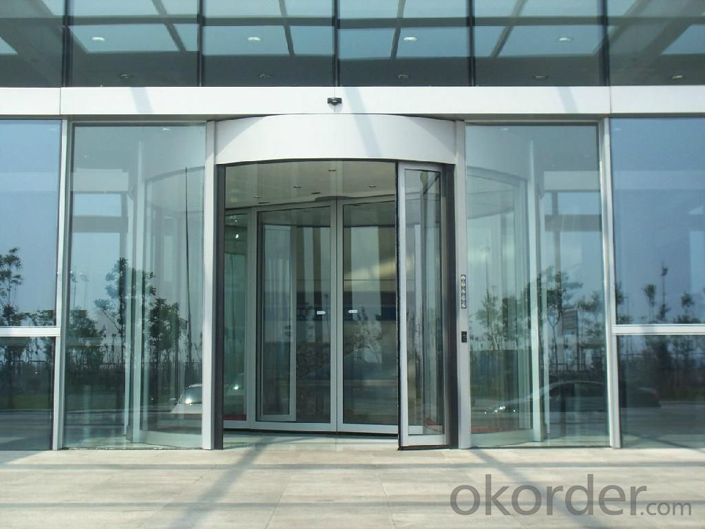 Automatic Revolving Door - Russian Seasons Hotel - Sochi, Russian Federation