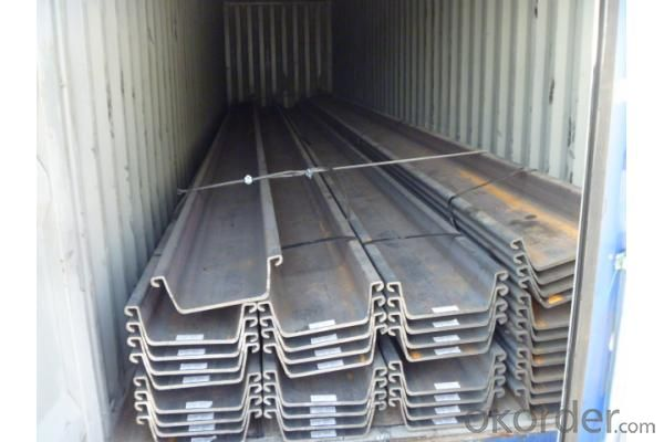 Straight Web Steel Sheet Pile