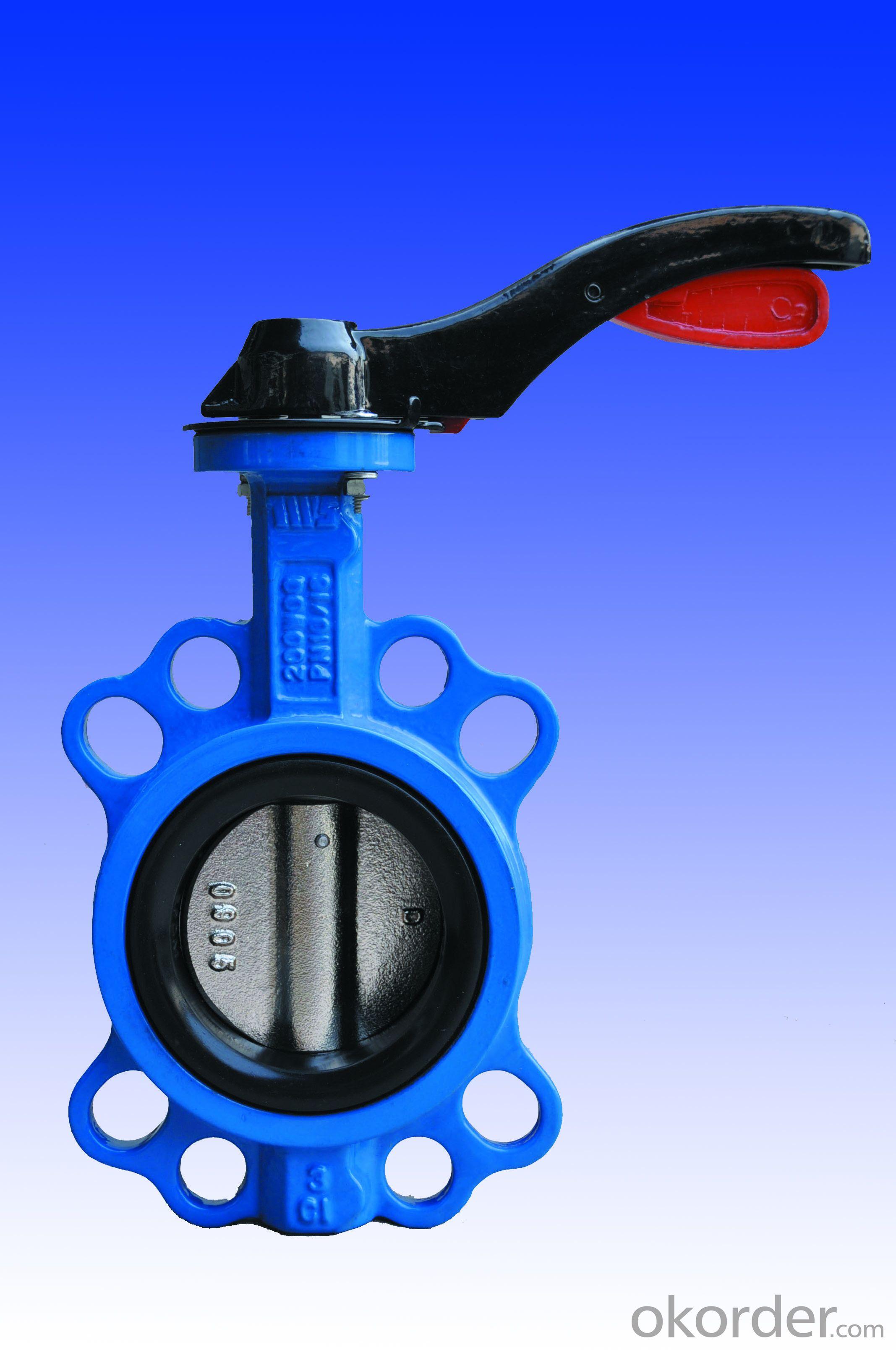 valve of china 7100