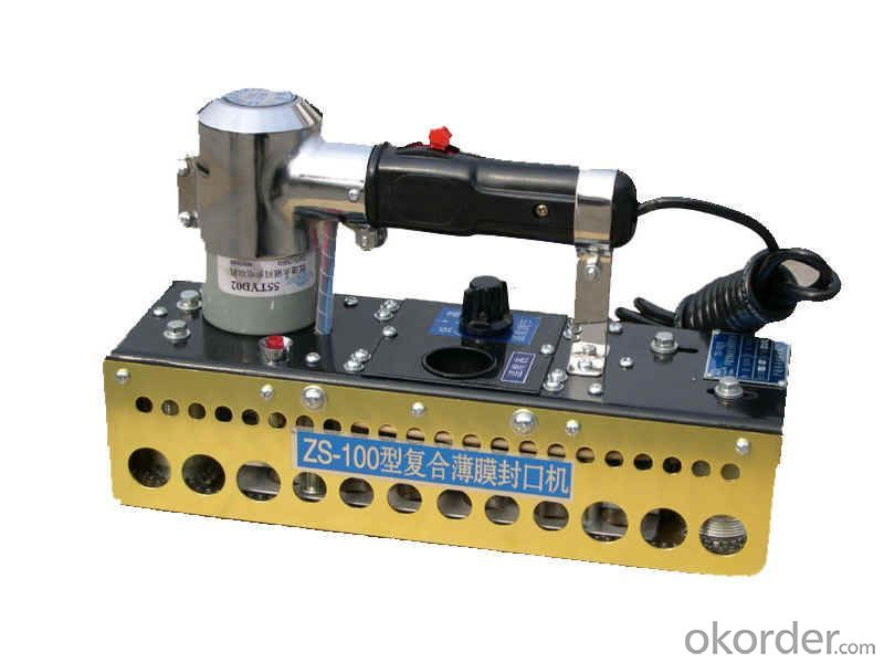 Sealing Machinary for pastics use