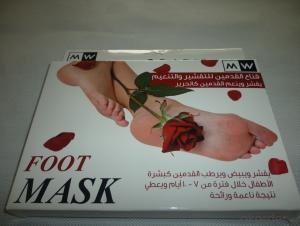 SOFTENING TREATMENT FOOT MASK