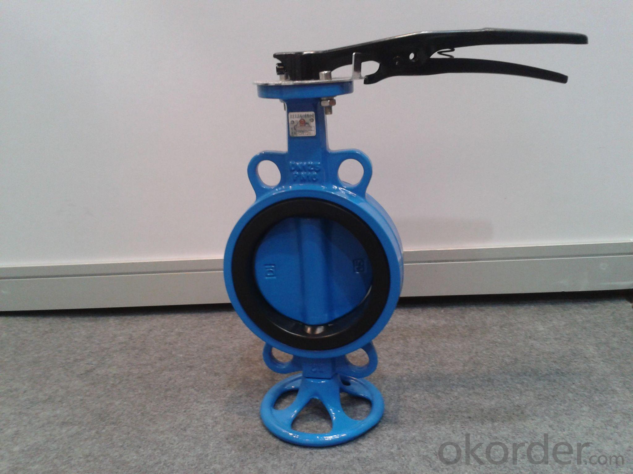 valve of china 4600