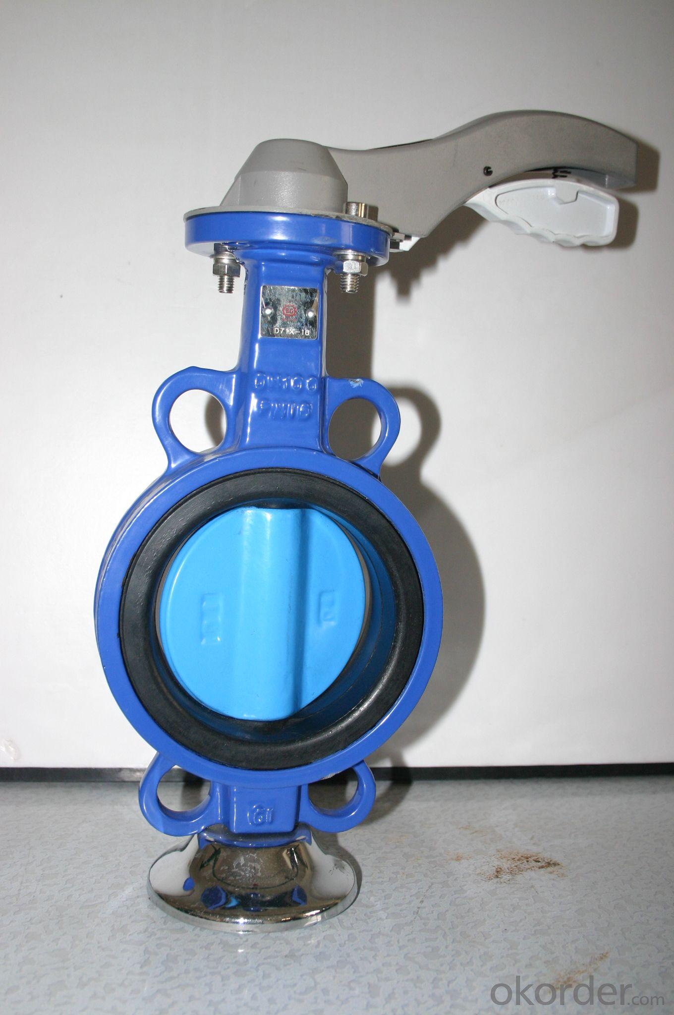 valve of china 4900