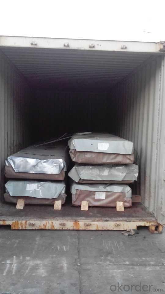 PREPAINTED GALVANIZED CORRUGATED STEEL SHEET