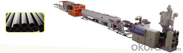 Plastic PPR/PE Pipe Production Machine/Water PE Pipe Manufacturing Line