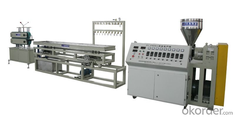 Double Color PC Lamp Light LED Tube Profile Making Machine  Extrusion Production Line