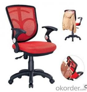 High Quality Modern Office Chair CN02