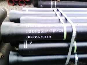 ISO2531 / EN545 / EN598 Ductile Iron Pipe K8