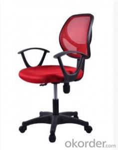High Quality Modern Office Chair CN05