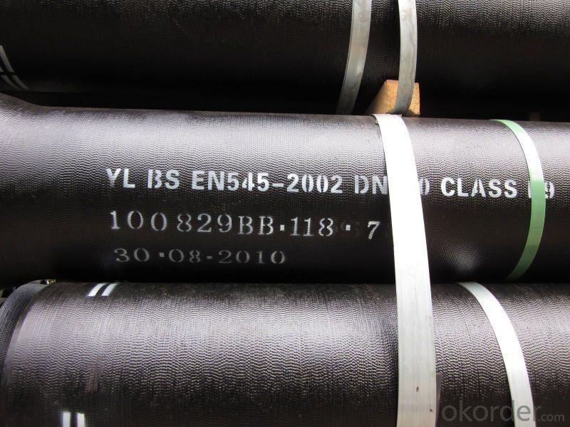 ISO2531 / EN545 DI Pipes