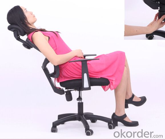 High Quality Modern Office Chair CN04