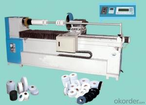 Leather Strip Cutting Machine
