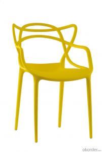 Morden design plastic leisure chair master chair