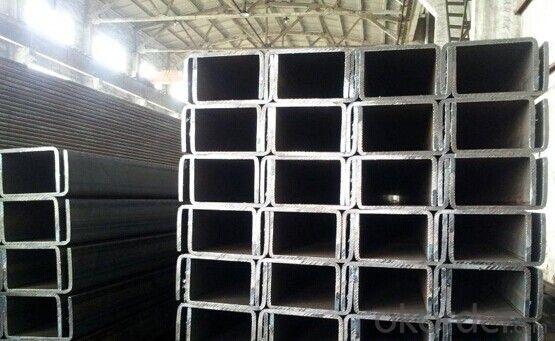 U section steel