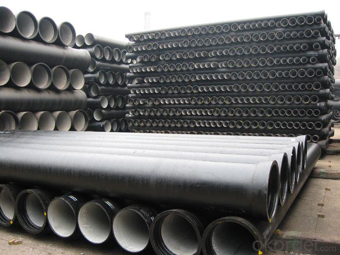 ISO2531 / EN545 / EN598 DI Pipe