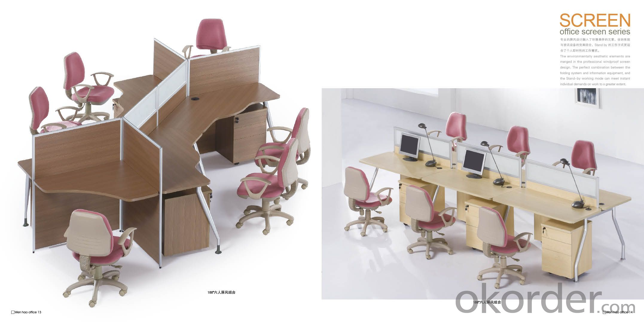 Office desk model-5