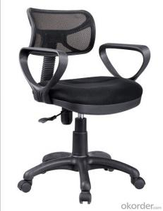 High Quality Modern Office Chair CN01