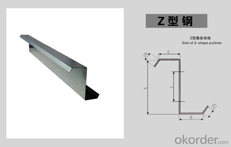 Galvanized Z steel