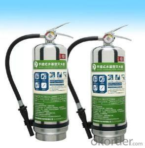 powder fire extinguisher(trolley) ..