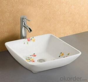 Wash Basin-Art Basin CNBA-4014