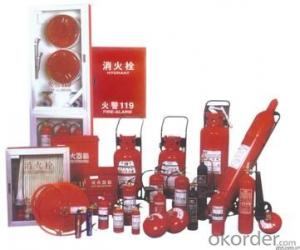 powder fire extinguisher(trolley),.