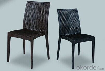 Plastic Garden Chairs Rattan Look