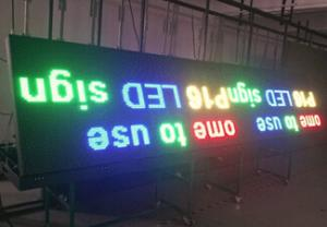 P4.75 Indoor Dual Color LED Moving Message Sign CMAX-P4.75
