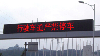Red P10mm Outdoor LED Single Color Display CMAX-S10