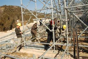 Socket type disc scaffolding