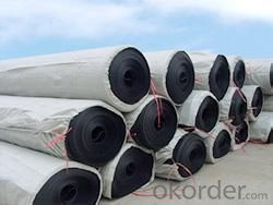 Geotextiles Anti-grass Cloth   BT60-42