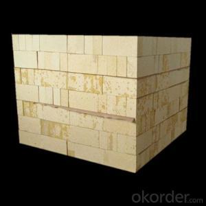 Silica Brick For Hot Blast Stove---G95B