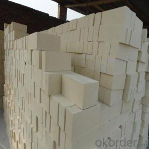 Silica Brick For Hot Blast Stove---G95A