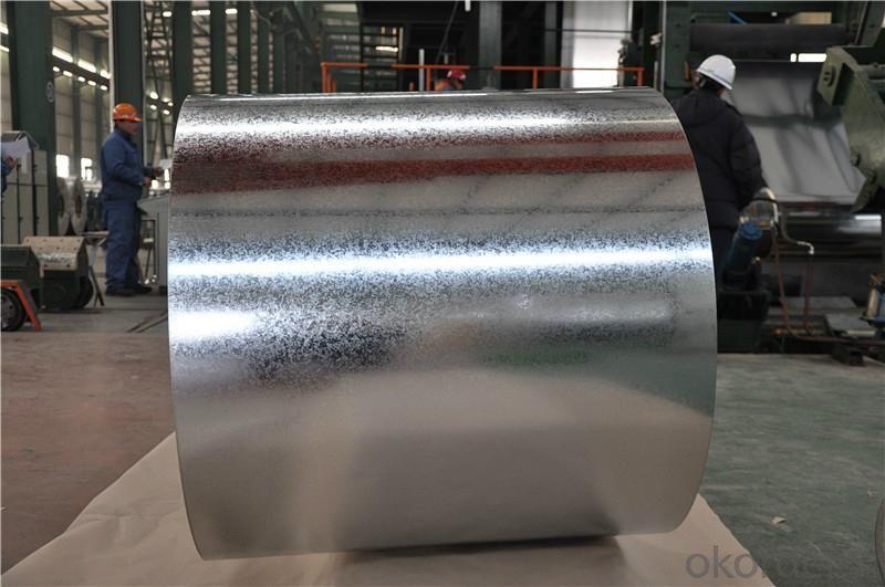 Gavanized steel coil