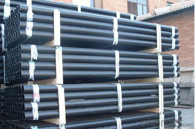 seamless black steel pipe