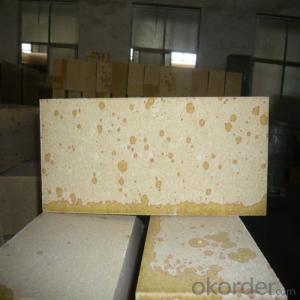 Silica Brick For Hot Blast Stove---S95B hot sale