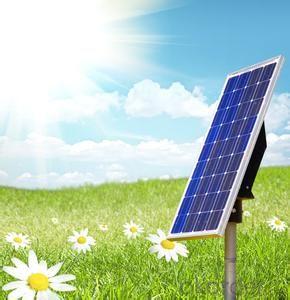 Monocrystalline Silicon solar cell 20W