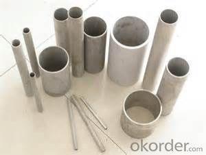 Aluminum  seamed pipe