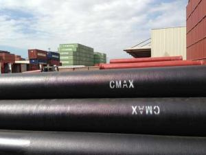 DUCTILE IRON PIPE DN450 K12