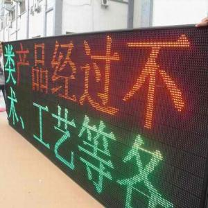 P10 Indoor Full Color LED Moving Message Sign CMAX-P10