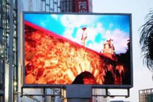 P16MM Outdoor Full Color LED Stage Screen Video Display CMAX-P16