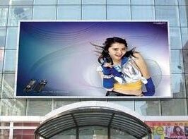 Outdoor LED Video Display Advertising Screen P12 Board CMAX-P12